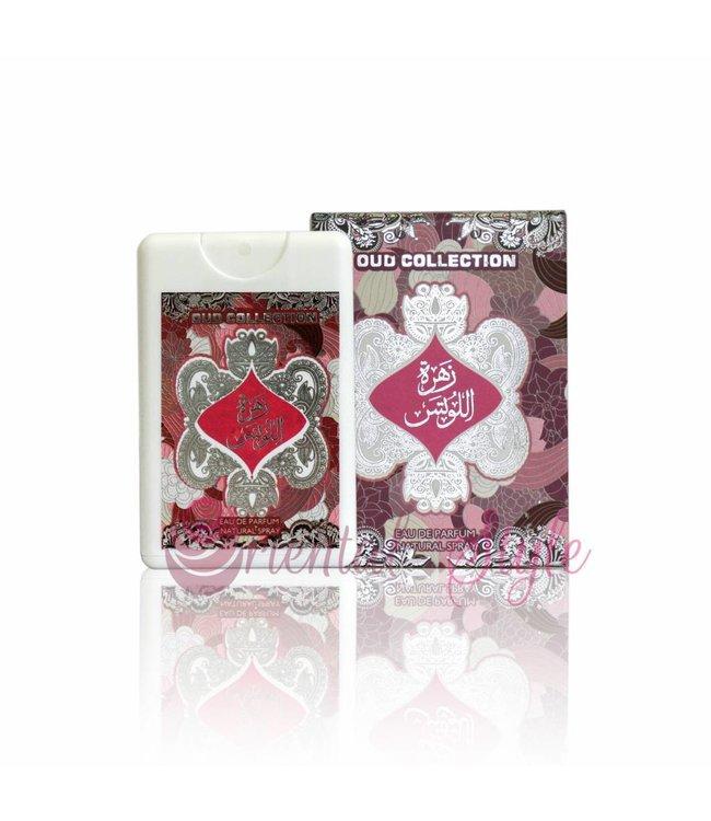 Ard Al Zaafaran Perfumes  Zahrat Al Lotus Pocket Spray 20ml Ard Al Zaafaran