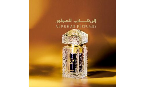 Al Rehab Parfüm