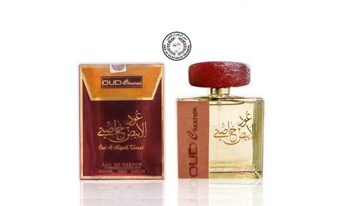 Ard Al Zaafaran / Lattafa Perfume