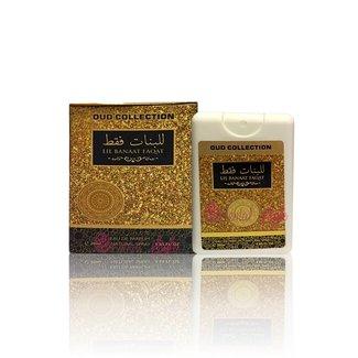 Ard Al Zaafaran Perfumes  Lil Banaat Faqat Pocket Spray Parfüm 20ml