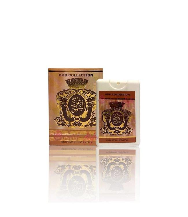 Ard Al Zaafaran Perfumes  Dehn al Oudh Sumu Pocket Spray 20ml