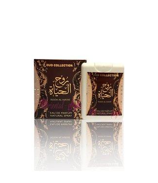 Ard Al Zaafaran Perfumes  Rooh Al Hayat Pocket Spray 20ml