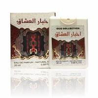 Ard Al Zaafaran Perfumes  Akhbar Al Ushaq Pocket Spray 20ml Ard Al Zaafaran