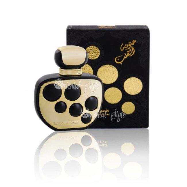 Ard Al Zaafaran Perfumes  Hanoon Al Qalb Eau de Parfum 100ml