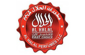 Al Halal Bakhoor