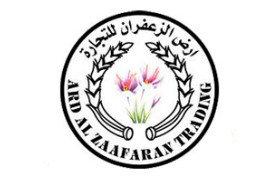 Ard Al Zaafaran Perfumes