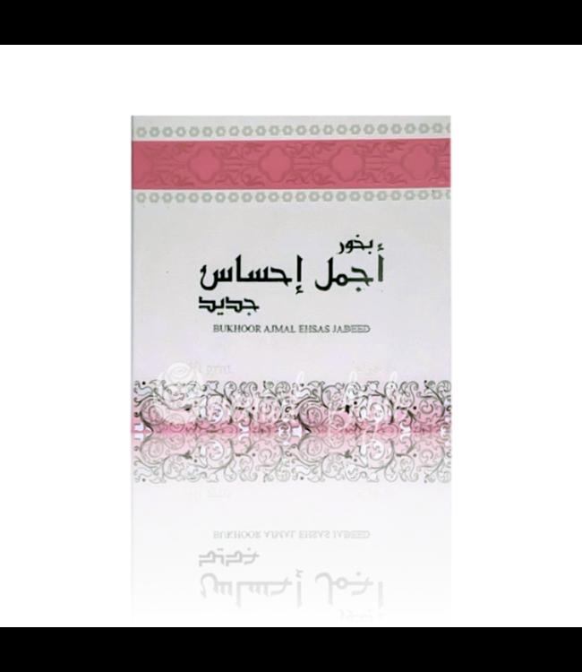 Ajmal Perfumes Bakhoor Ajmal Ehsas Jadeed Incense (40g)