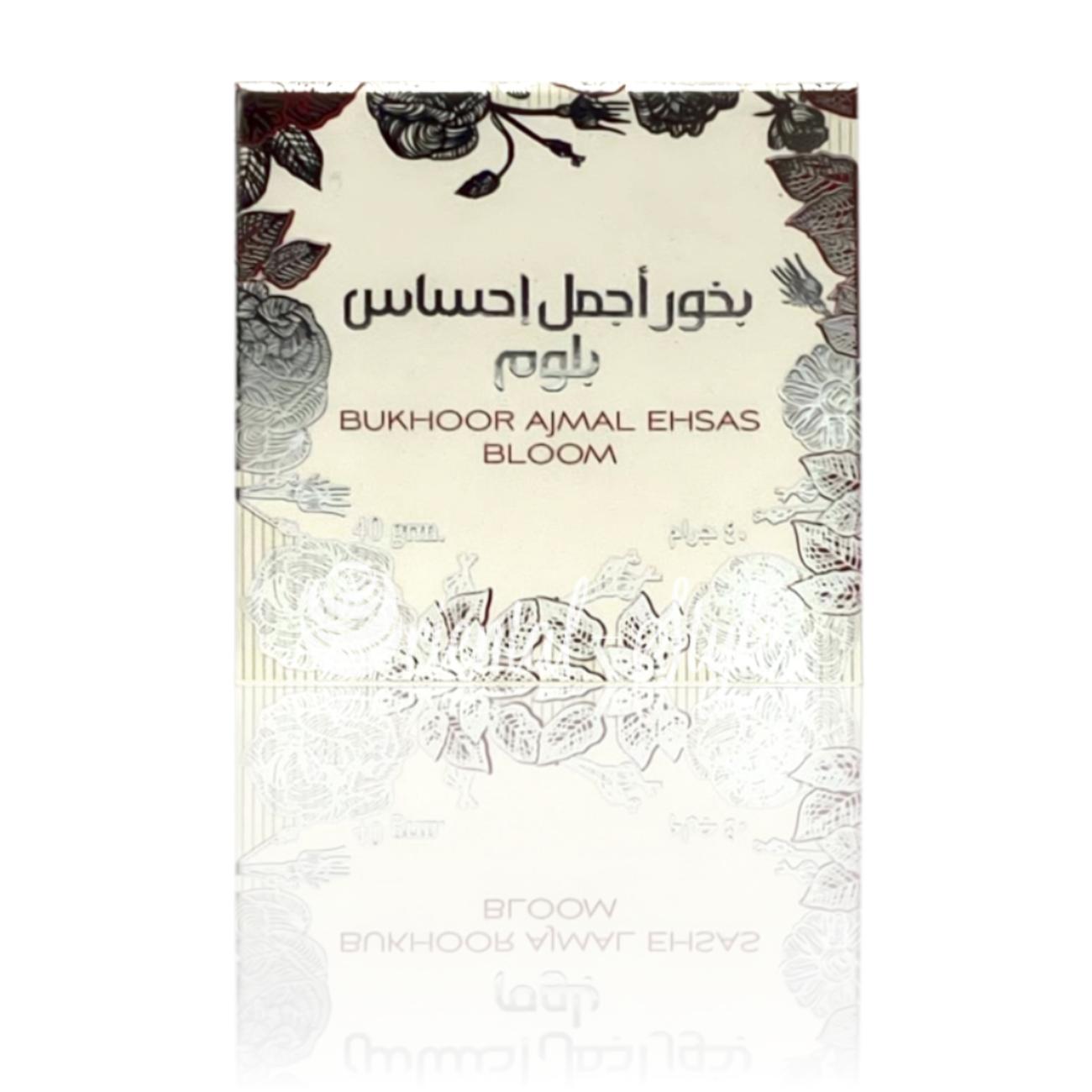 Räuchern mit Bukhoor Ajmal Ehsas Bloom