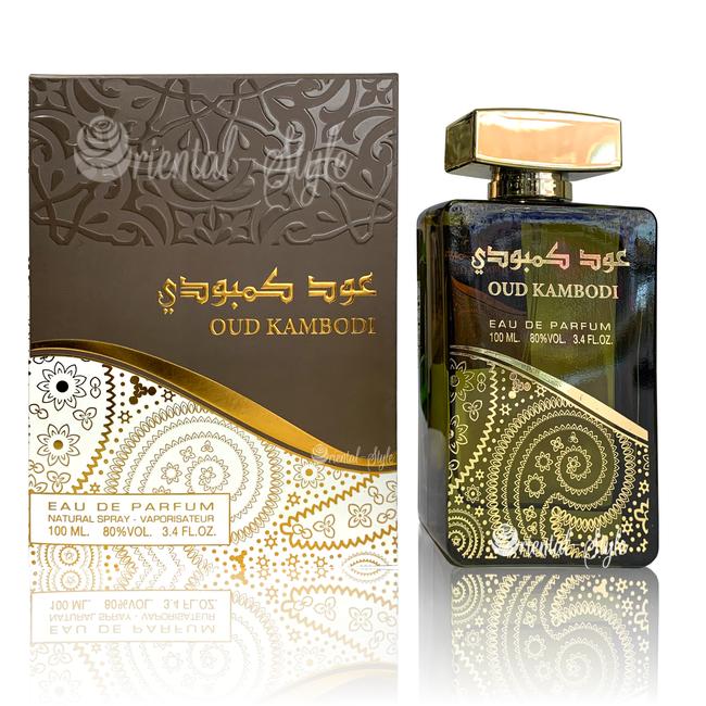 Suroori Oud Kambodi Eau de Parfum 100ml Ard Al Zaafaran Perfume Spray