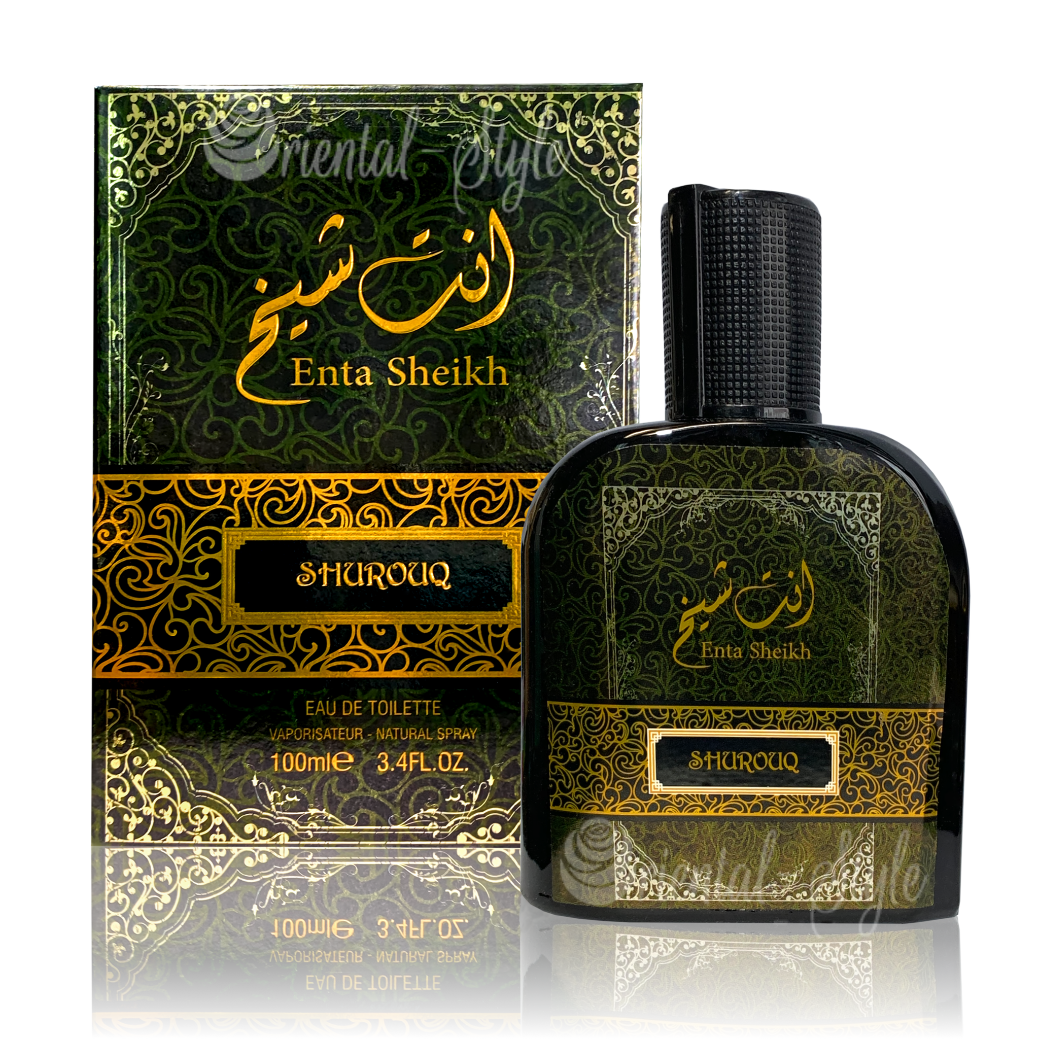 SWISS ARABIAN ENTA SHEIKH SHUROUQ EAU DE PARFUM 100ML