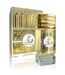 Ard Al Zaafaran Perfumes  Musk Al Emarat Eau de Parfum 80ml Ard Al Zaafaran