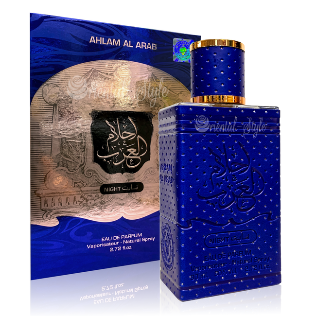 Ard Al Zaafaran Perfumes  Ahlam Al Arab Night Eau de Parfum 80ml Ard Al Zaafaran Perfume Spray