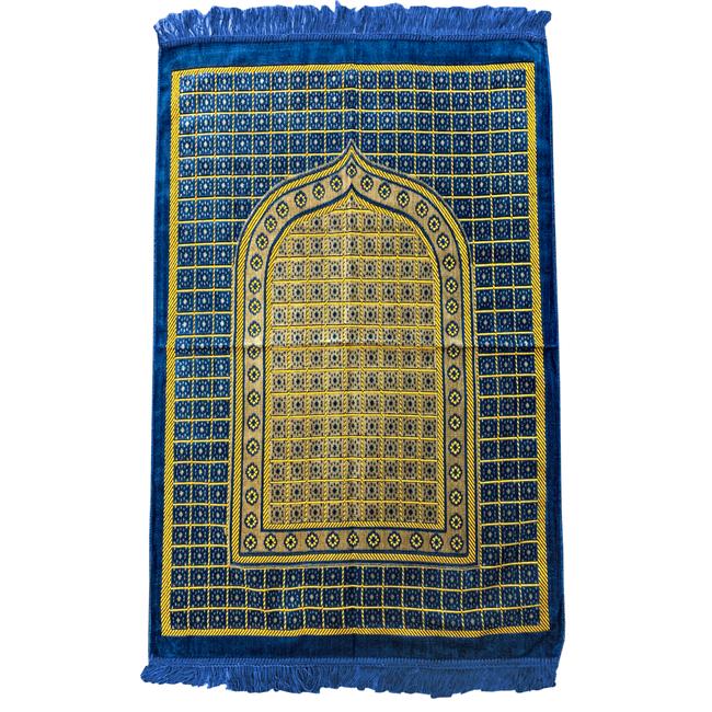 Prayer Mat Seccade in Blue