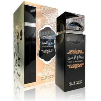 Ard Al Zaafaran Perfumes  Wida Al Muhebeen Eau de Parfum 100ml Ard Al Zaafaran Perfume Spray