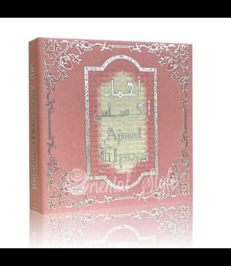 Ard Al Zaafaran Perfumes  Bukhoor Ajmal Ehsas Ard Al Zaafaran 40g