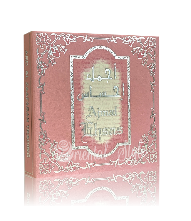 Ard Al Zaafaran Perfumes  Bukhoor  Ajmal Ehsas Incense (40g)