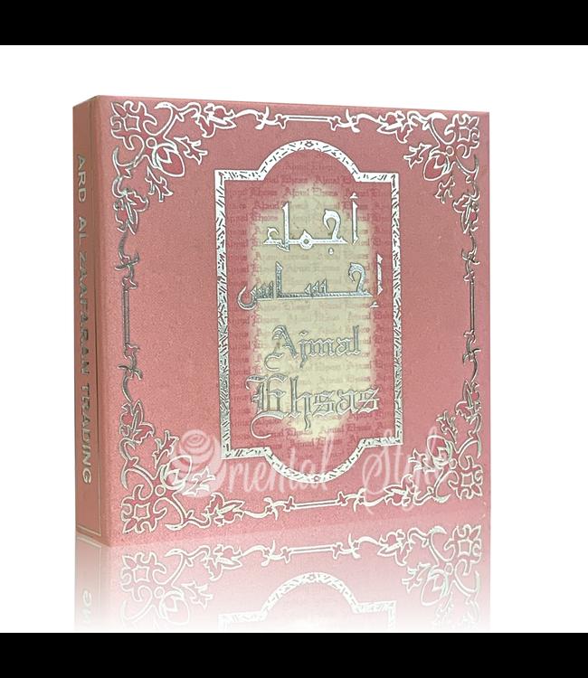 Ard Al Zaafaran Perfumes  Bukhoor  Ajmal Ehsas Räucherwerk (40g)
