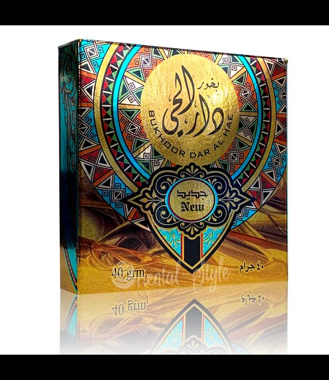 Ard Al Zaafaran Perfumes  Bukhoor  Dar Al Hae Incense (40g)