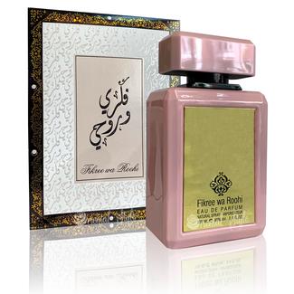 Ard Al Zaafaran Perfumes  Fikree wa Roohi Eau de Parfum 100ml Ard Al Zaafaran Perfume Spray