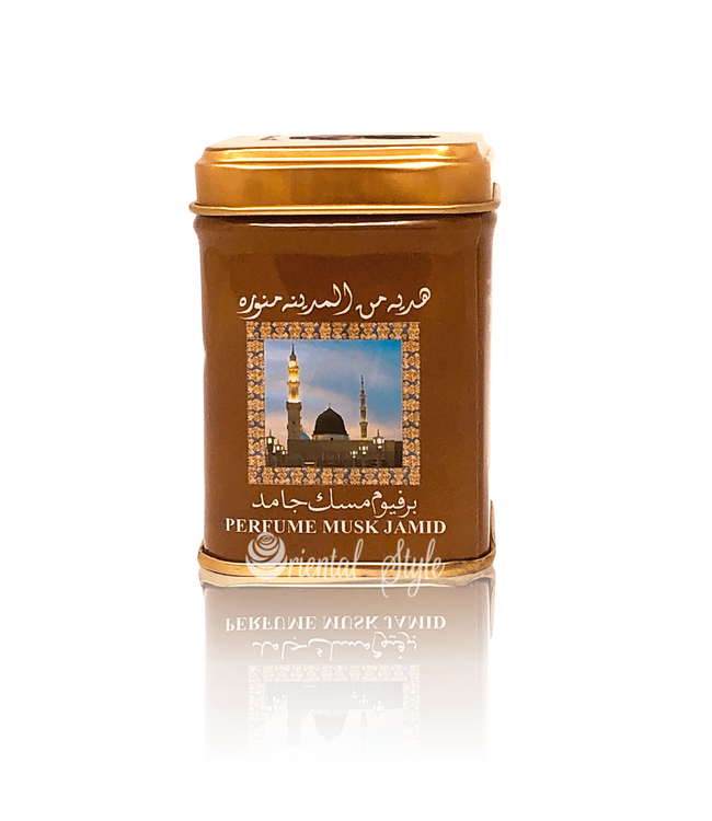 Hemani Solid Perfume - Musk Jamid 25g