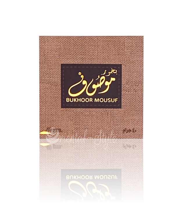 Ard Al Zaafaran Perfumes  Bakhoor Mousuf Incense (40g)
