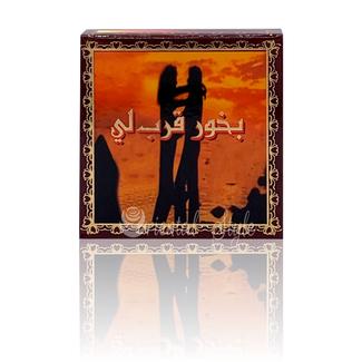 Ard Al Zaafaran Perfumes  Bakhour Qurab Lee Ard Al Zaafaran (40g)