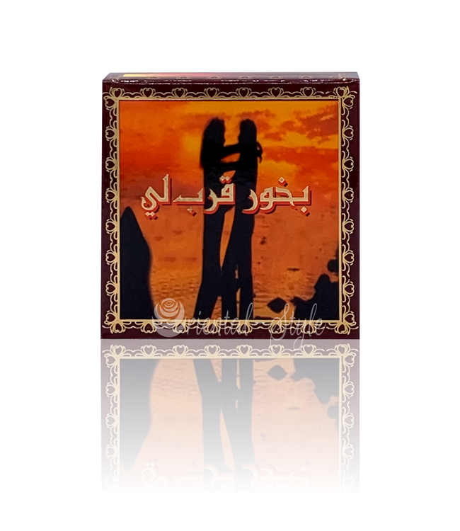 Ard Al Zaafaran Perfumes  Bakhour Qurab Lee Incense (40g)