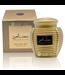 Ard Al Zaafaran Perfumes  Shaghaf Al Oud Bukhoor Exclusive Oud (40g)