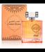 Sultan Essancy Golden Mystery Eau de Parfum 100ml Sultan Essancy