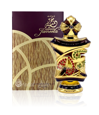 Al Haramain Perfume oil Jameela by Al Haramain 10ml