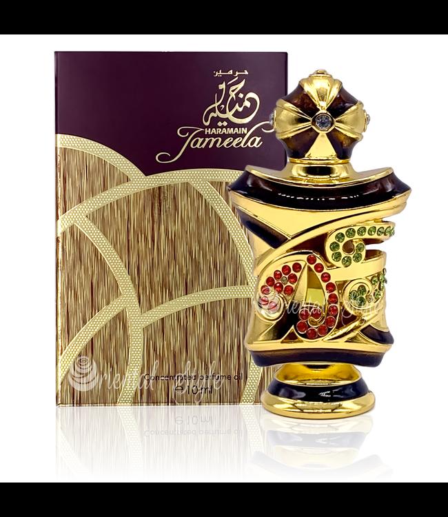 Al Haramain Parfümöl Jameela von Al Haramain 10ml Attar Parfüm