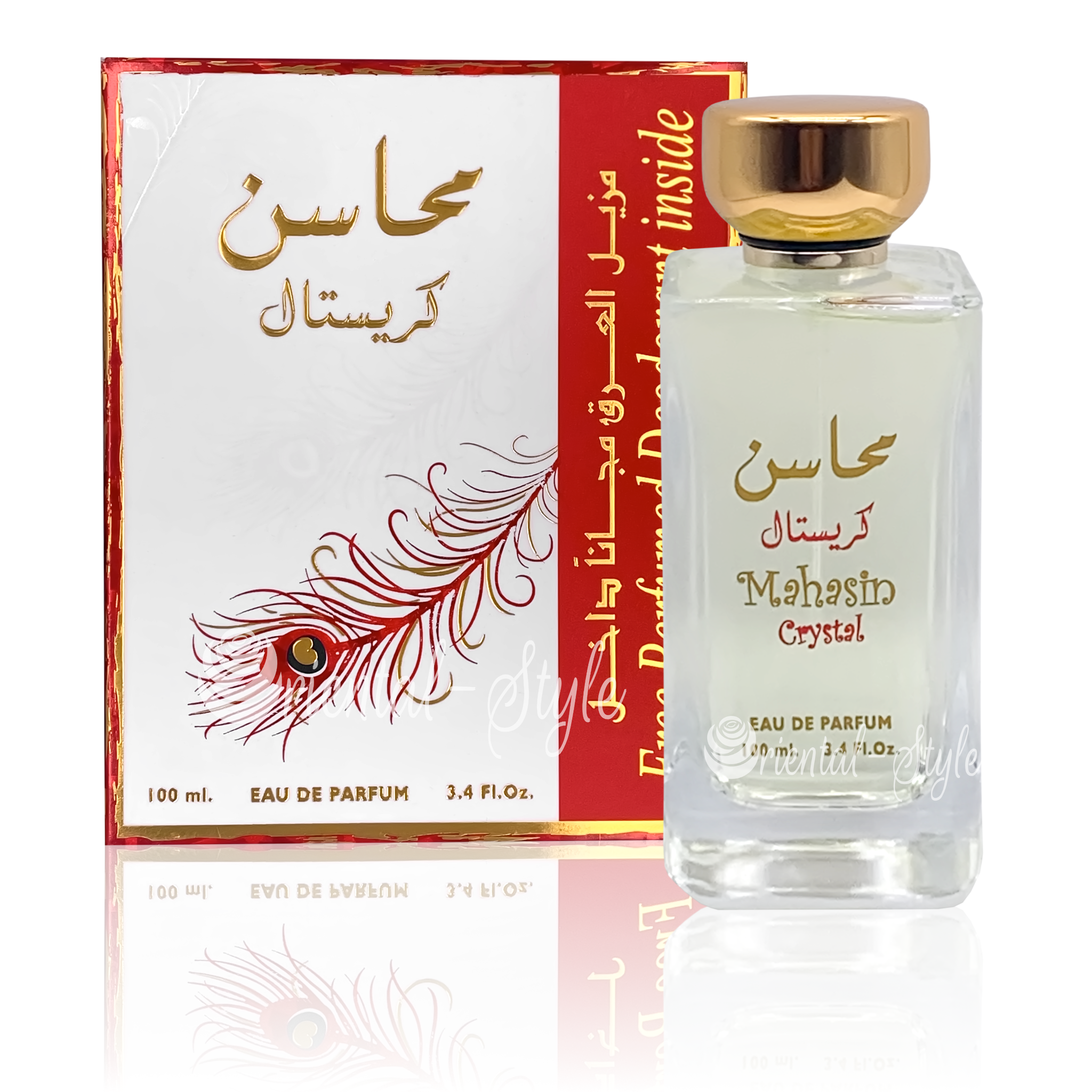 Parfüm Mahasin Crystal 100ml von Ard Al Zaafaran