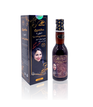 Alatar Alatar Hair Oil Khalta Tal Ajeeba Tal Sahriya 00ml