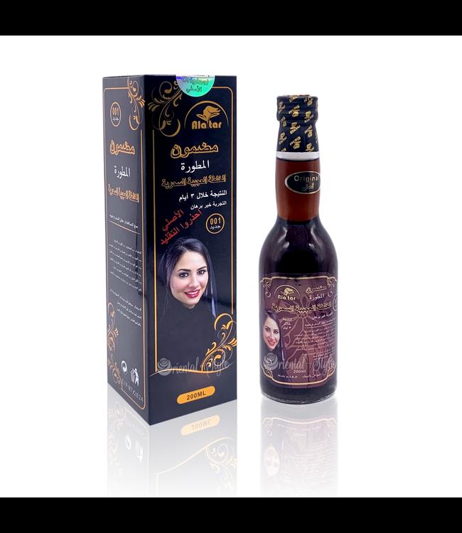 Alatar Alatar Indian Enriched Hair Oil 200ml Khalta Tal Ajeeba Tal Sahriya