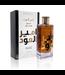Lattafa Perfumes Ameer Al Oudh Intense Oud Eau de Parfum 100ml Lattafa Spray
