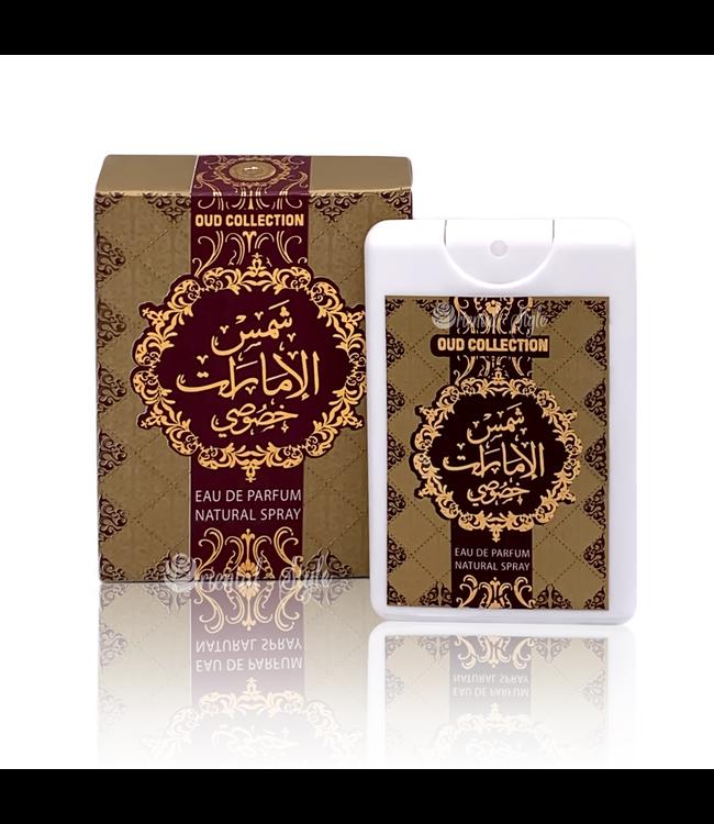 Ard Al Zaafaran Shams Al Emarat Khususi Pocket Spray 20ml