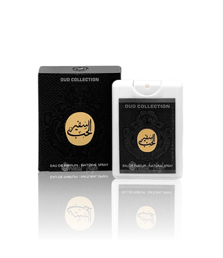 Ard Al Zaafaran Perfumes  Safeer Al Hub Pocket Spray 20ml