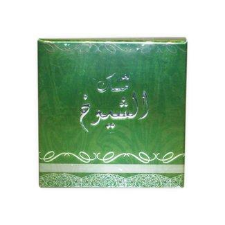 Bakhour Musk Al Shuyukh (40g)