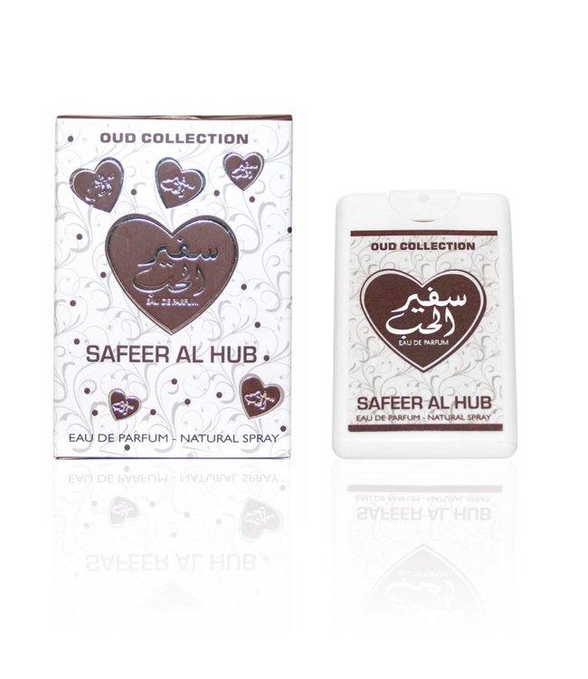 Ard Al Zaafaran Perfumes  Safeer Al Hub Pocket Spray 20ml Ard Al Zaafaran