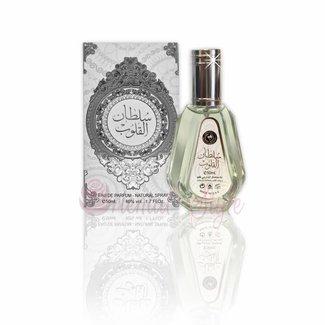 Ard Al Zaafaran Perfumes  Sultan Al Quloob Eau de Parfum 50ml Al Rehab Vaporisateur/Spray