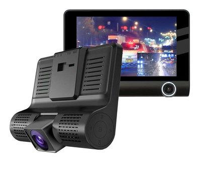 Allcam T5 Taxi Dual 2CH 4.0 inch LCD dashcam
