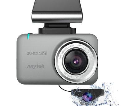 Anytek Anytek Z1 2CH Dual Wifi Touch FullHD dashcam