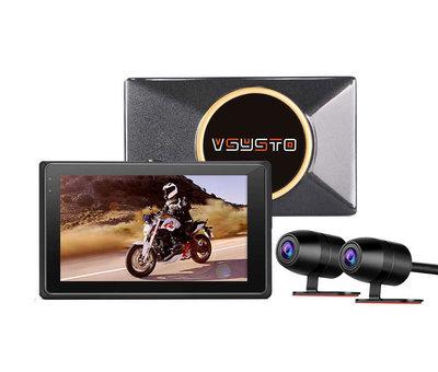 Motocam Motocam E7 2CH Dual Wifi Vsysto motor dashcam