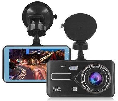 Allcam X206 WDR FullHD 1080p dashcam