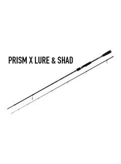 Fox Rage Prism X Lure & Shad 240cm 10_50gr