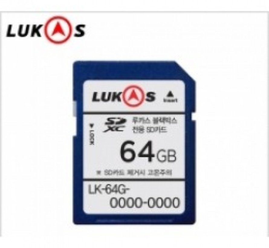 LUKAS/Qvia 64gb SDXC