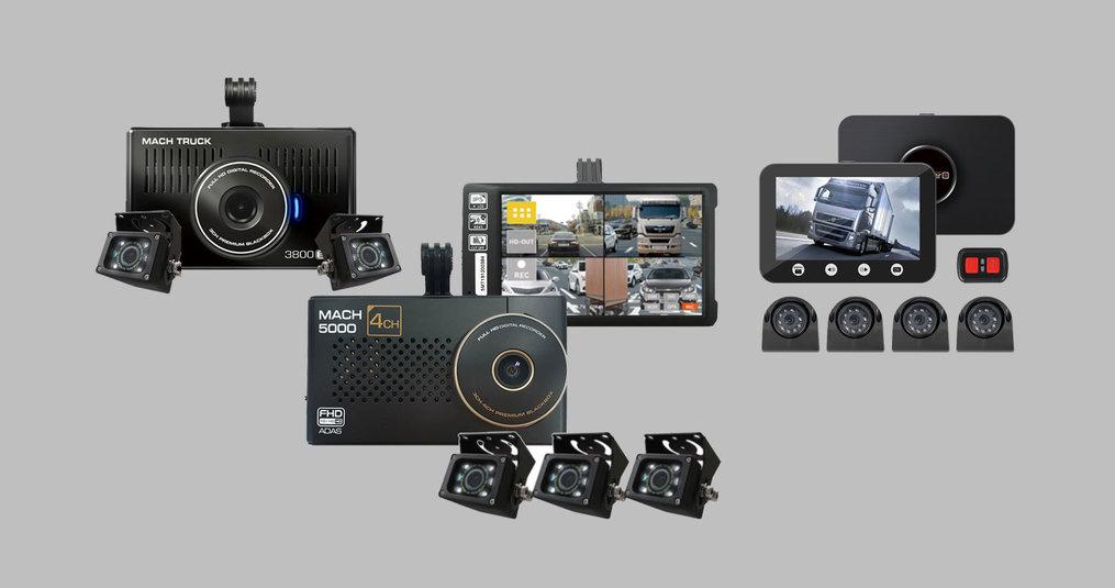 5 beste vrachtwagen achteruitrijcamera's en dashcams