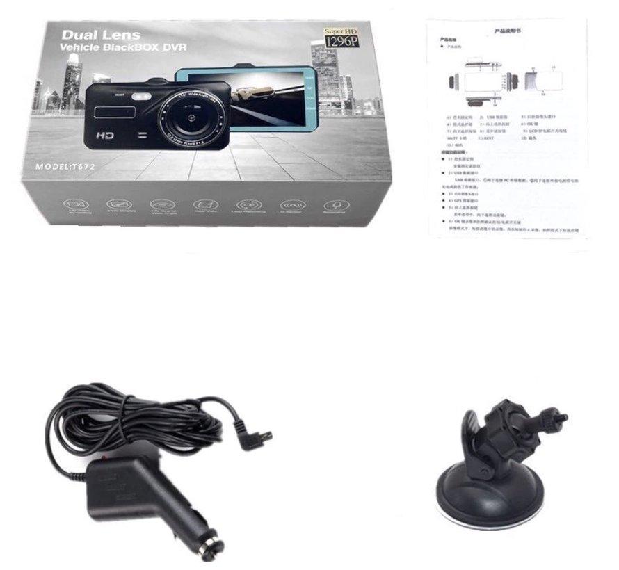 X206 WDR FullHD 1080p dashcam