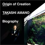 ADA Takashi Amano Biography - Origin of Creation (EN/DE)