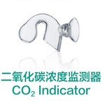 Chihiros CO2 Indicator CO2